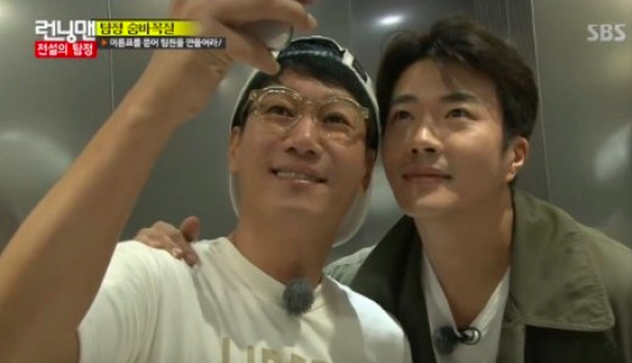 "Ji Suk Jin lets his inner fanboy loose after getting paired up with actor Kwon Sang Woo on this week's ""Running Man."" On the September 13 broadcast of ""Running Man,"" Kwon Sang Woo, Sung Dong Il, and Yoo Jae Suk are asked to pick their teammates for the race by ripping o..."
