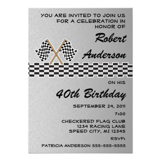 Checkered Flag Racing Birthday Party Invitation