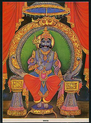 India Vintage Hindu Mythology Print Of Lord Yamraj With Images