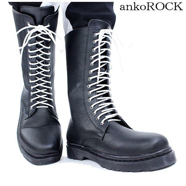 楽天市場 Ankorock アンコロック ブーツ メンズ ブーツ レディース ブーツ ユニセックス ロングブーツ レースアップ 黒 ブラック Ankorock ロングブーツ メンズ コンバットブーツ 女性 ブーツ