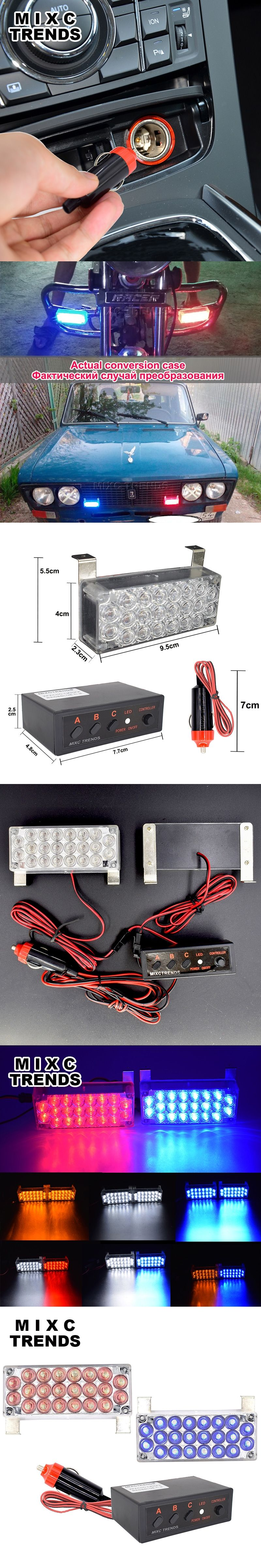 Mixc Trends 2x22 Led Police Strobe Beacon Light Powerd By Cigarette Wiring Emergency Vehicle Lights Lighter 12v Drl