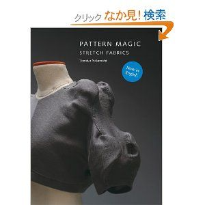 Pattern Magic: Stretch Fabrics