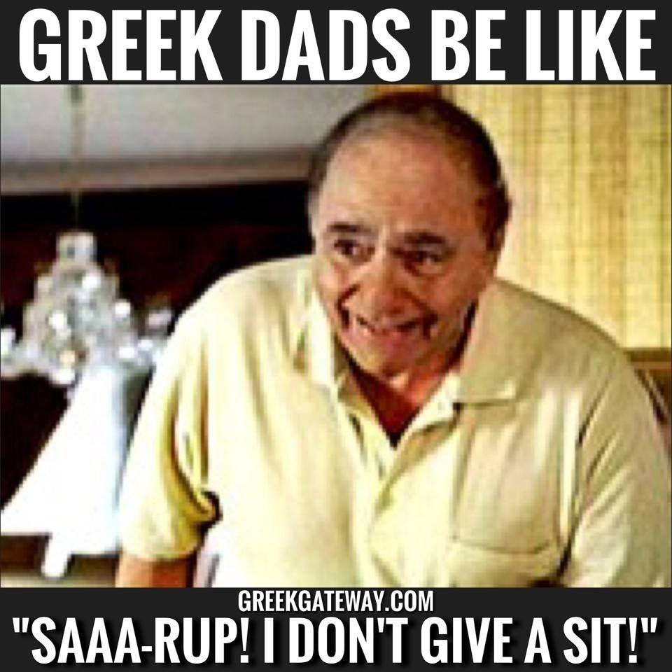 My Big Fat Greek Wedding Movie Quotes: My Big Fat Greek Wedding