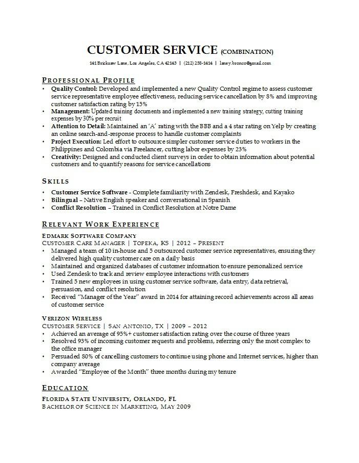 Resume Template Customer Service 2 Example College Fsu Essay Examples
