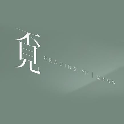 覔书店 - 靳刘高