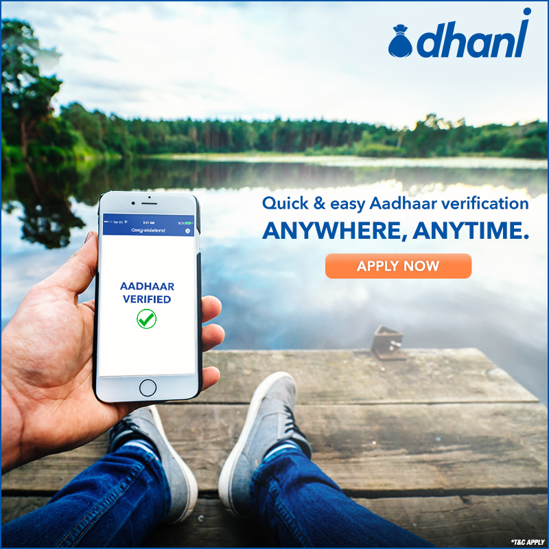 Dhani Makes Your Personalloan Verification Process Extremely Hassle Free And Instant Avail Hassl Personal Loans Trading Strategies Travel The World For Free