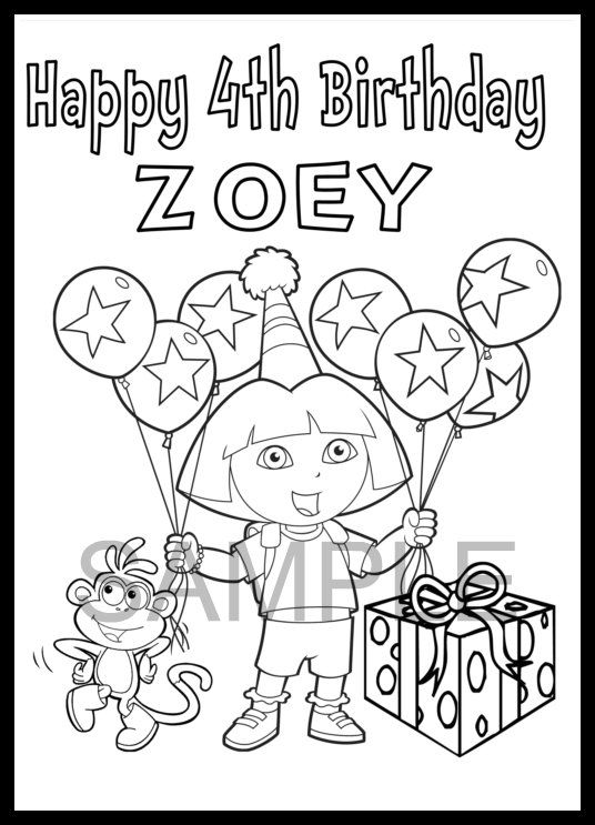 Share Your Best Explorer Birthday Party Birthday Coloring Pages Birthday Party Games
