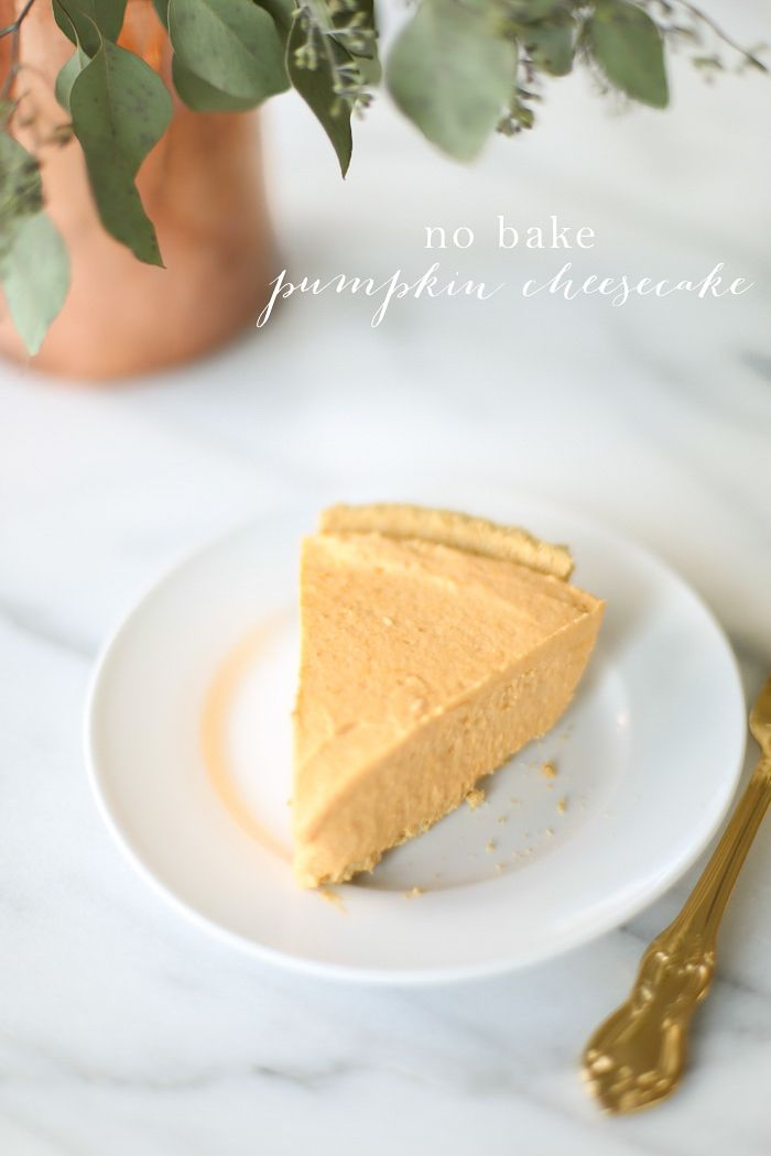 Easy no bake pumpkin cheesecake recipe - just 5 ingredients and 5 minutes for this favorite fall dessert!