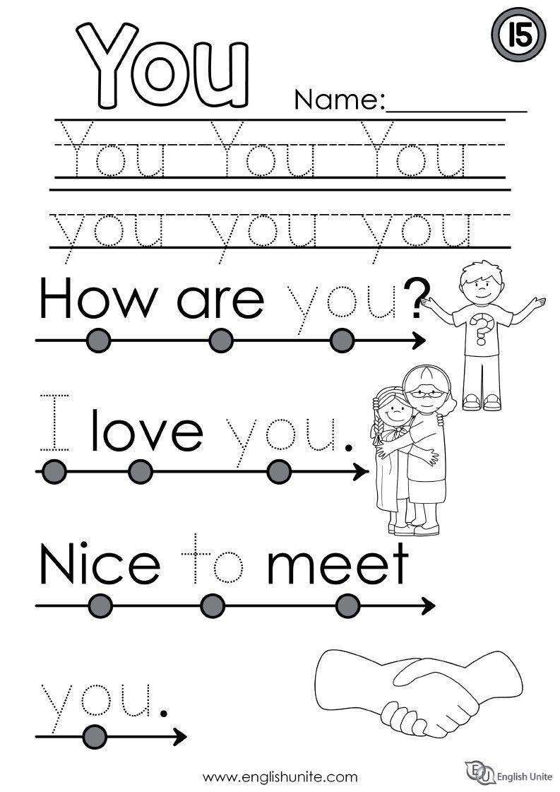 Beginning Reading 15 You English Unite Preschool Sight Words Kindergarten Reading Worksheets English Worksheets For Kindergarten