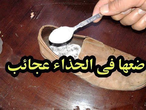 ضع ملعقة ملح فى الحذاء لن تصدق ماذا يحدث 10 فوائد لن تتخيلها فى الملح Youtube Hot Images Of Actress Islam Hadith Holy Quran