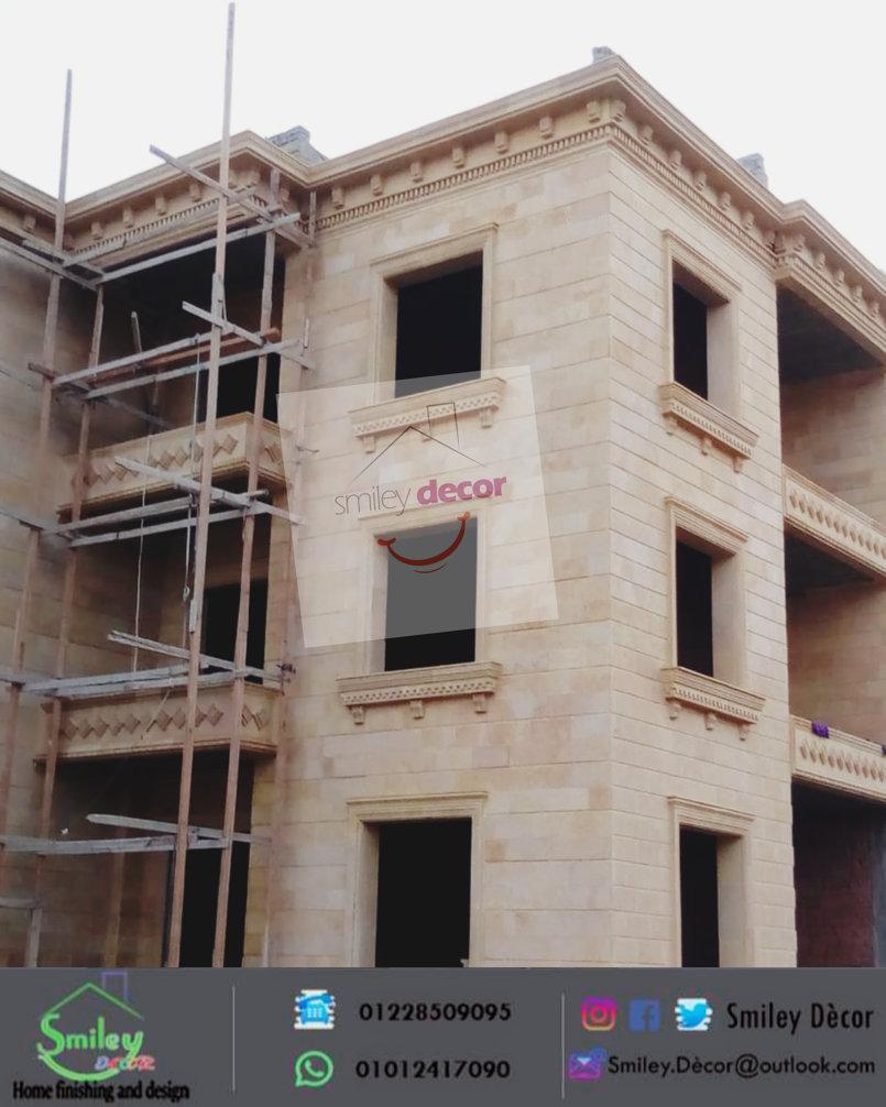 أجمل واجهات منازل مصرية 2021 واجهات فلل حجر حجر فرعوني حجر هاشمي Multi Story Building