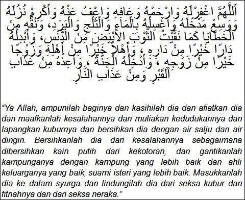 Doa Buat Jenazah