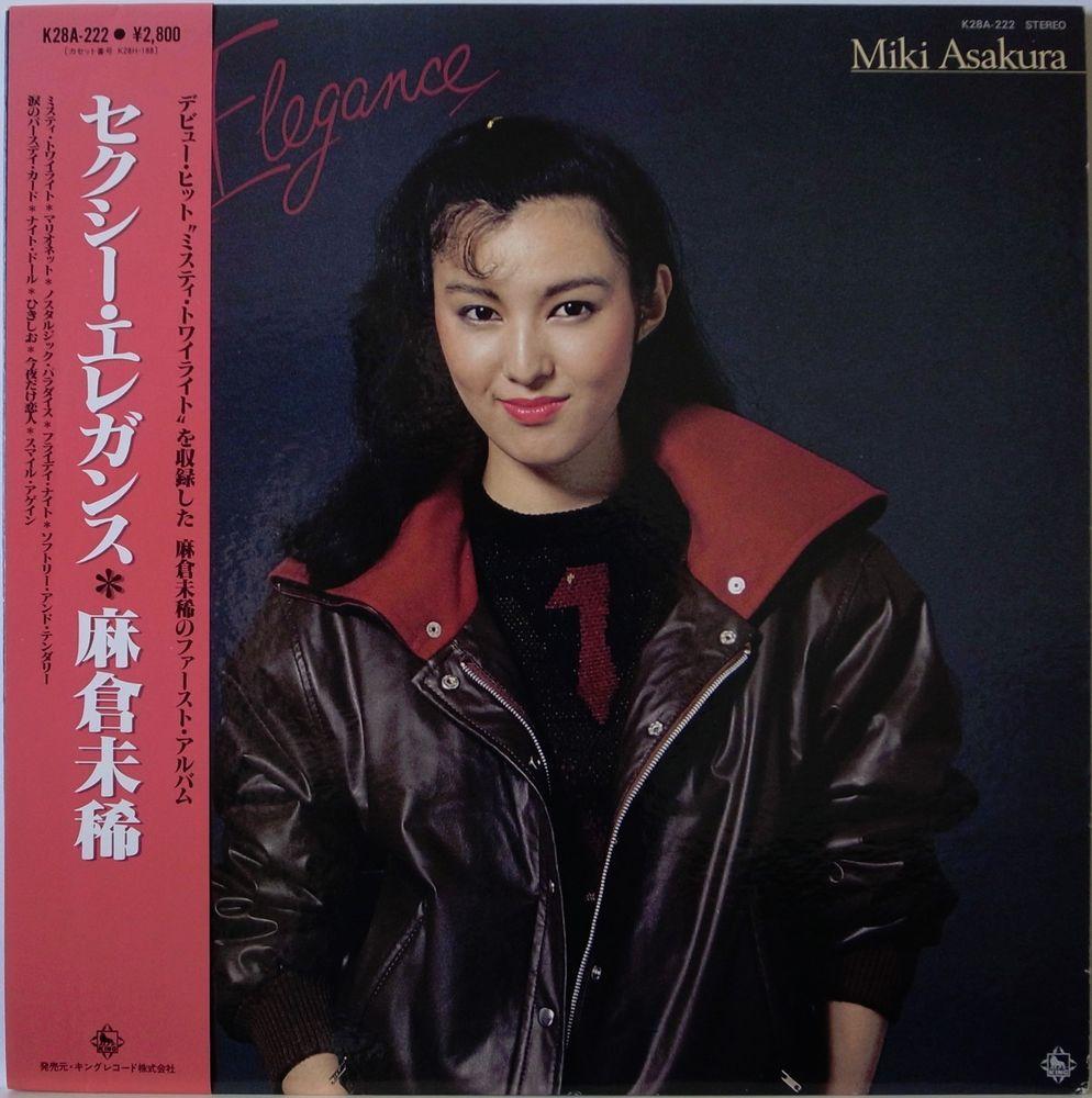 MIKI ASAKURA / SEXY ELEGANCE - FIRST ALBUM / J-POP / KING JAPAN OBI