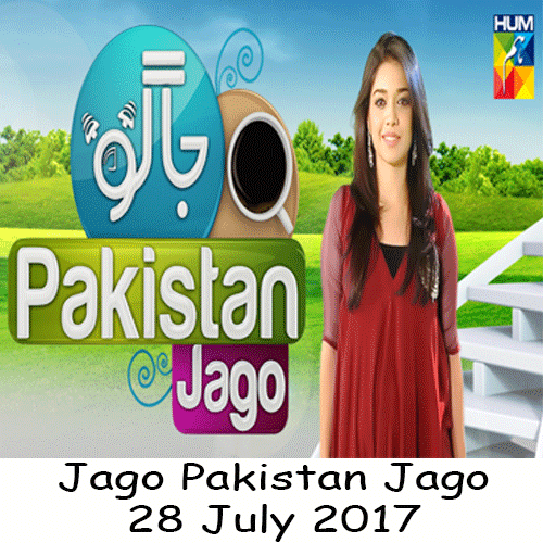 Jago Pakistan Jago Hum Tv Morning Show With Sanam Jung In Hd Quality 28 July 2017 Watch Online Best High And Hd Qua Jago Pakistan Morning Show Pakistani Dramas
