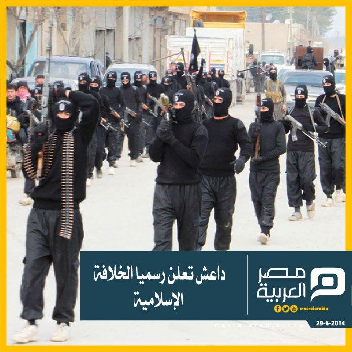 داعش تعلن رسميا الخلافة الإسلامية أعلنت الدولة الإسلامية في العراق والشام داعش اليوم الأحد تأسيس خلافة إسلامية وفقا لصحيفة ف Movie Posters Movies Poster