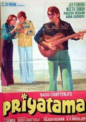 priyatama (1977)