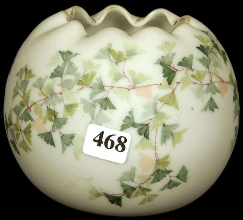 VaseBowl Vintage Mount Washington White Satin Glass Rose BowlVase 1920\u2019s
