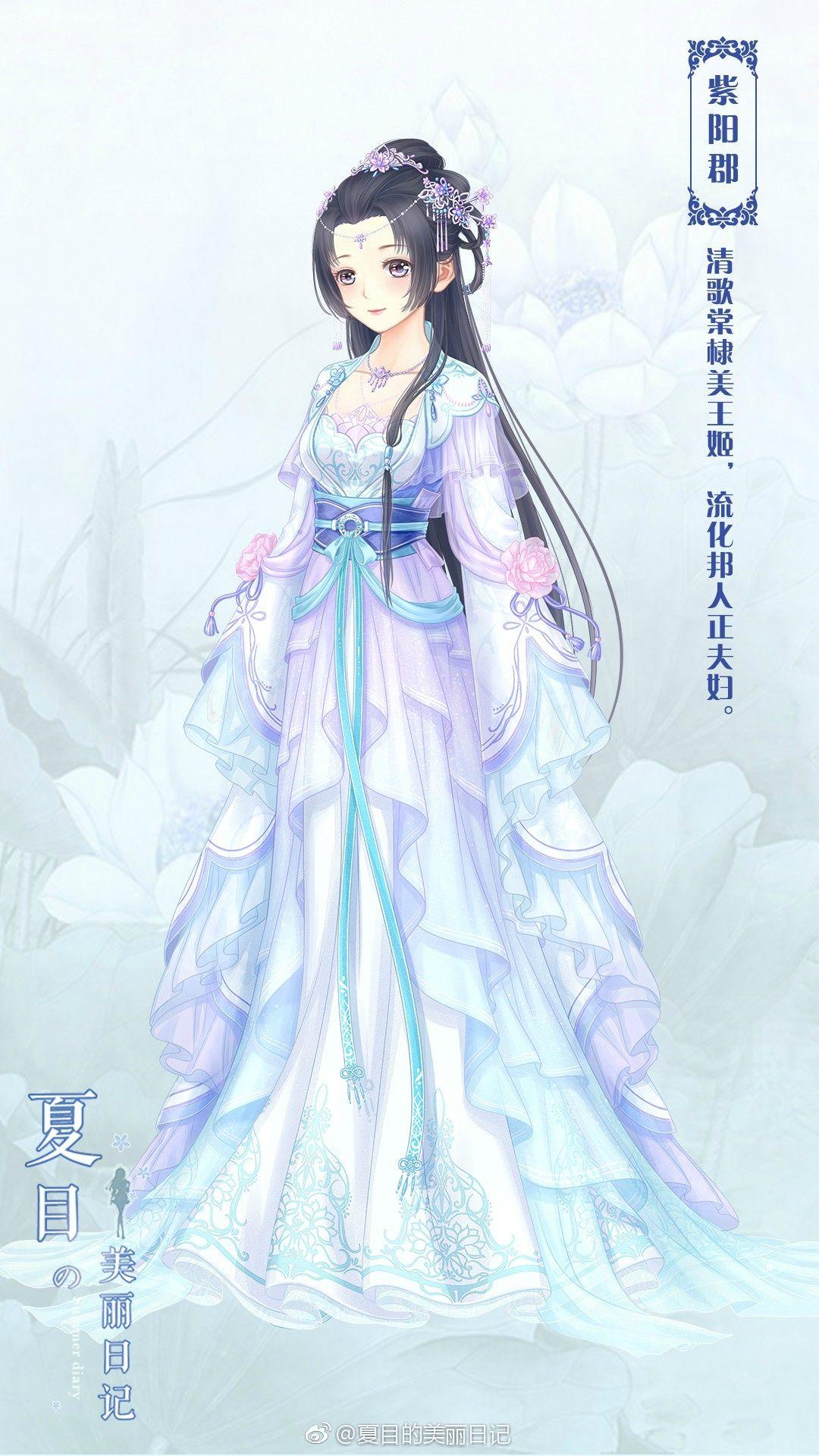 夏目的美丽日记 Natsume's Summer Diary Chinese Hanfu Style 古装