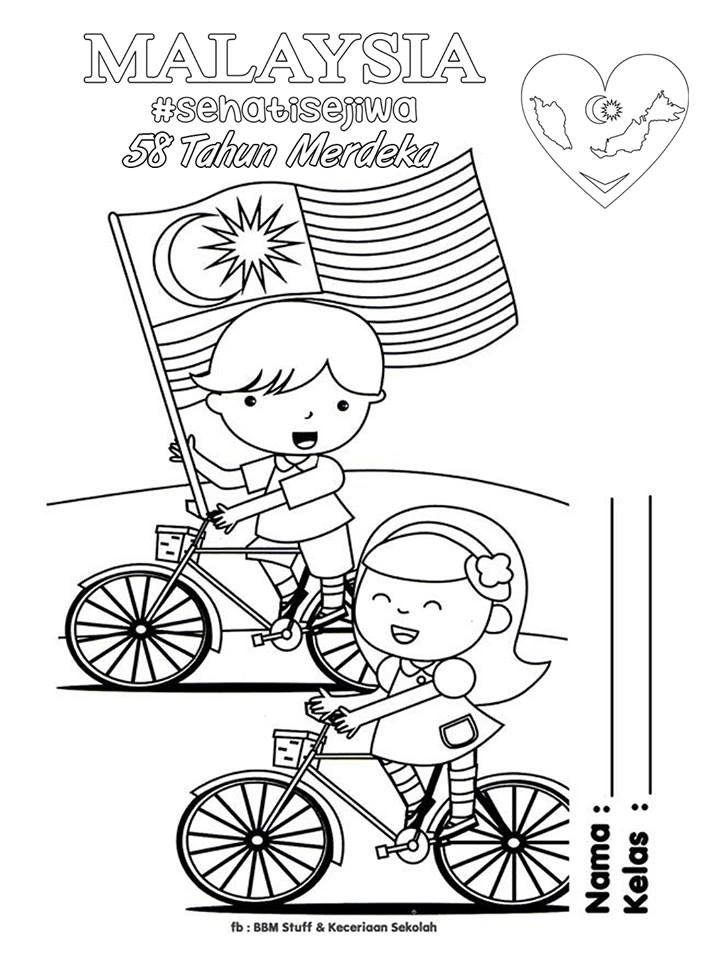 Merdeka Coloring Pages For Kids With Images Coloring Pages For