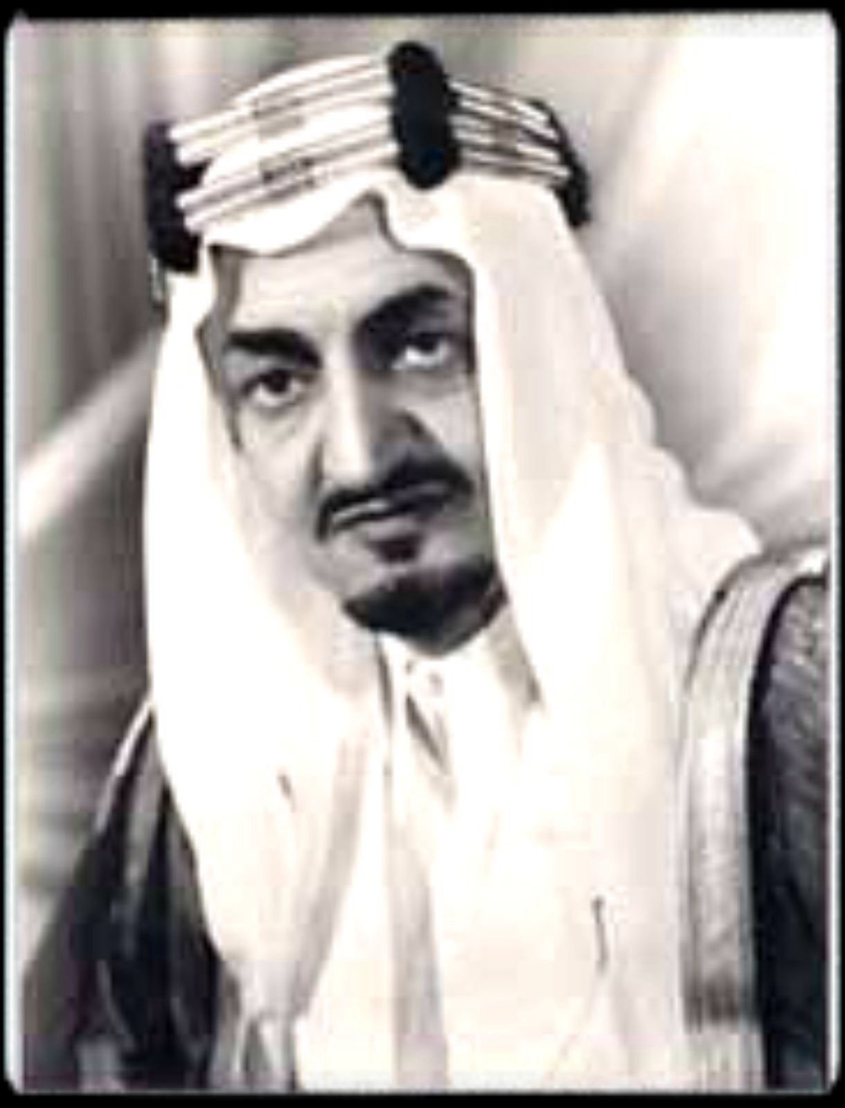 King Faisal Al Saud