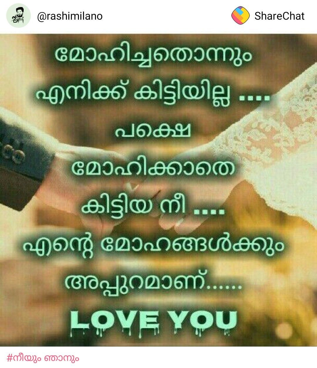 Pin By R Hmi Ravi On Malayalam Quote Birthday Quotes For Him Birthday Wish For Husband Happy Birthday Wishes For Him