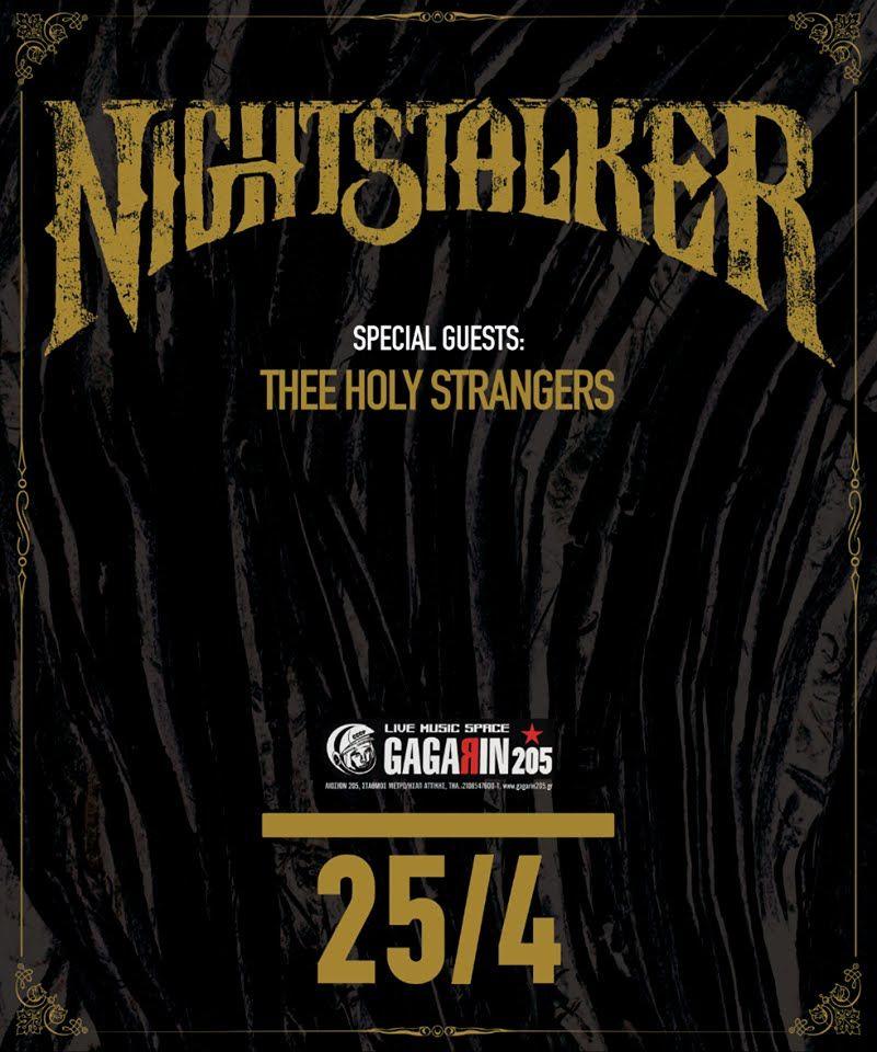 Nightstalker - (complete show) @Gagarin205, Athens 25/04/2015
