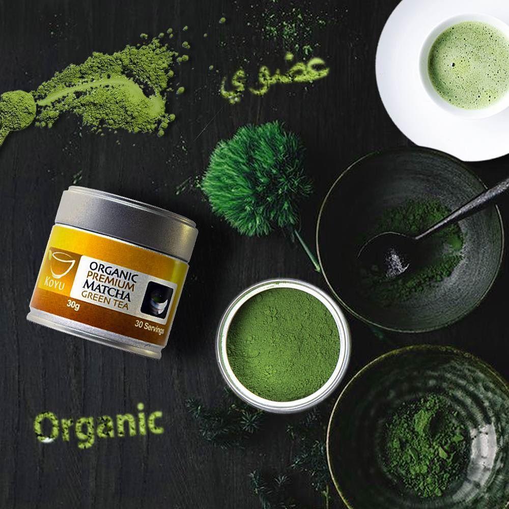 كويو شاي ماتشا أخضر عضوي نوعية فاخرة متوفر في سيفكو منتجات سيفكو العضوية Ko Organic Matcha Green Tea Organic Matcha Green Tea Powder Matcha Green Tea Powder