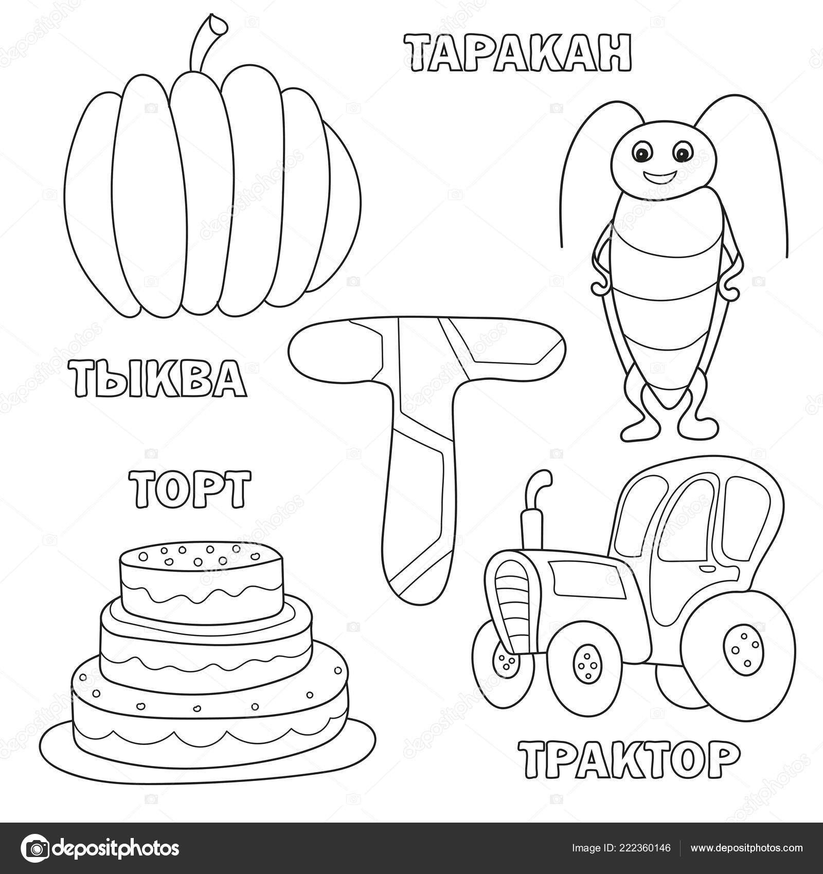 4 Worksheet Free Coloring Book Pages Cartoon Alphabet