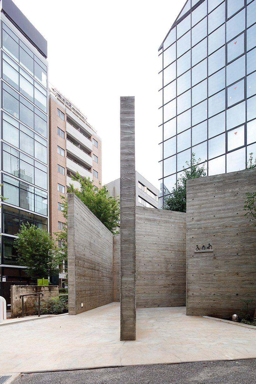 Wonderwall S Tokyo Toilet Comprises 15 Interlocking Concrete Walls In 2020 Architecture Japanese Architecture Concrete Wall