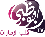 Abu Dhabi Tv قناة أبوظبي Vod إخوة الدم 2017 04 08 الحلقة 12 School Logos Logos Tv