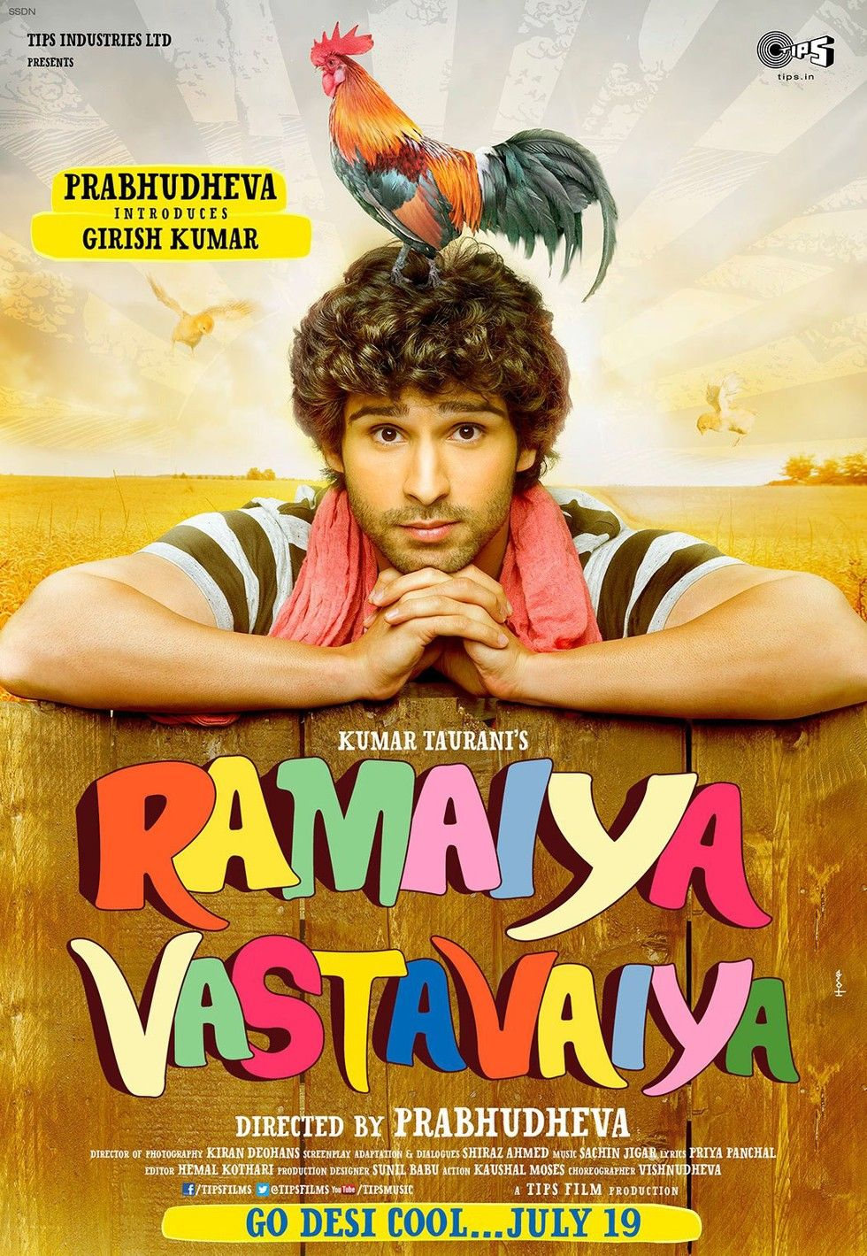 ramaiya vastavaiya - movie poster #10 | bollywood movie posters