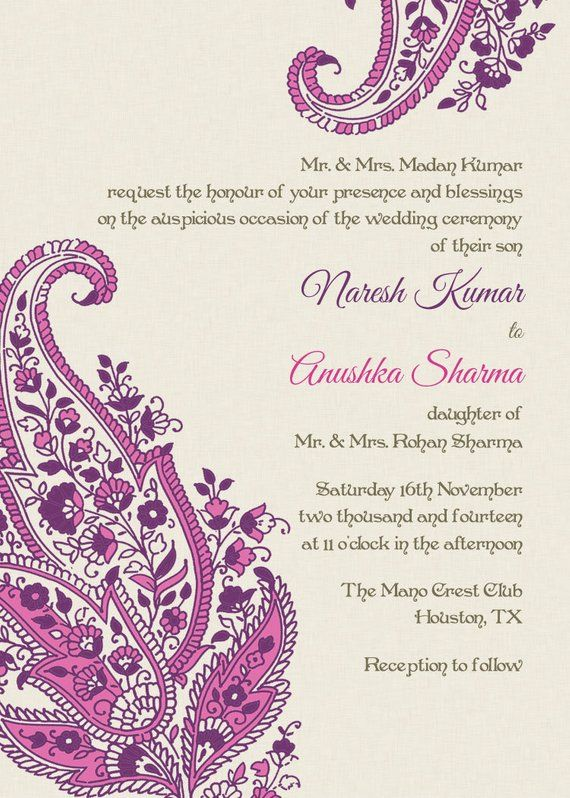 Paisley Motif Pink Indian Wedding Invitations Indian