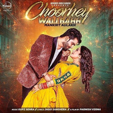 Choorhey Wali Baah MP3 Song Download- Choorhey Wali Baah