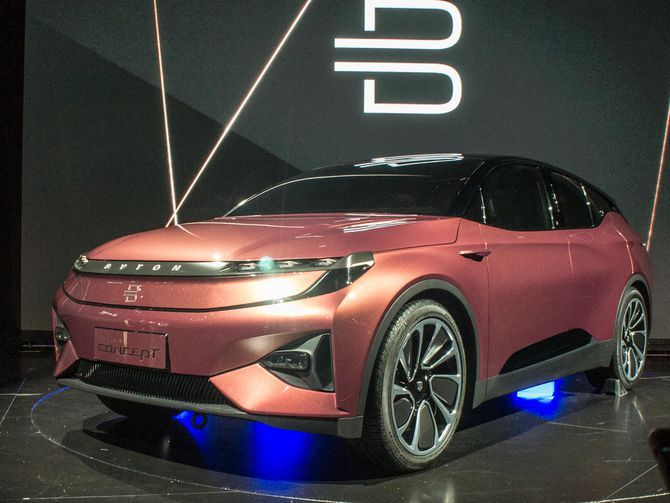 Byton electric concept car: All the details you need to ...