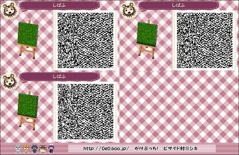 Animal Crossing New Leaf Qr Code Paths Pattern 바닥 패턴 패턴