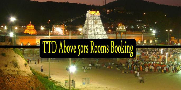 Ttd online room booking registration