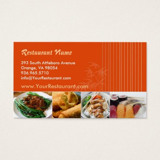 Asian Restaurant Business Card Asian restaurants, Business cards