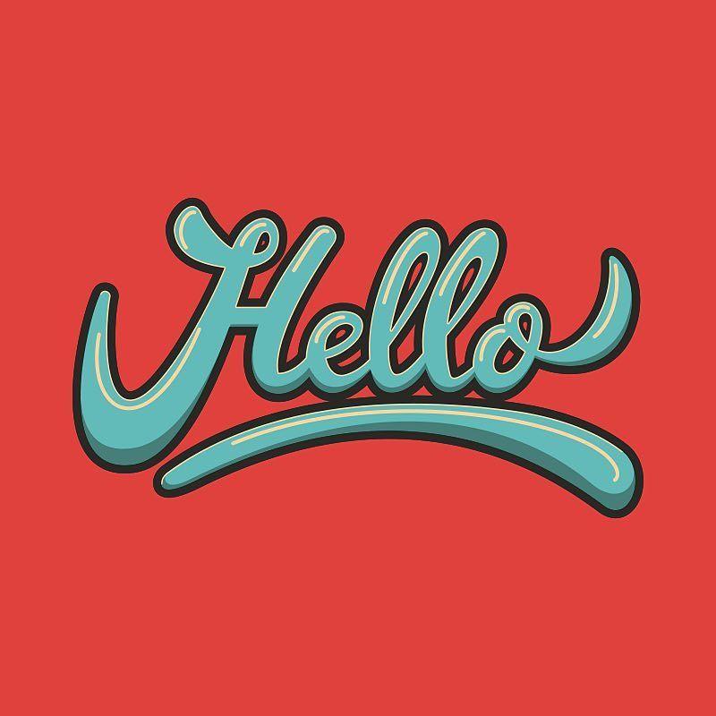 Download Hello. #lettering #handmadefont #goodtype #hello #vector # ...