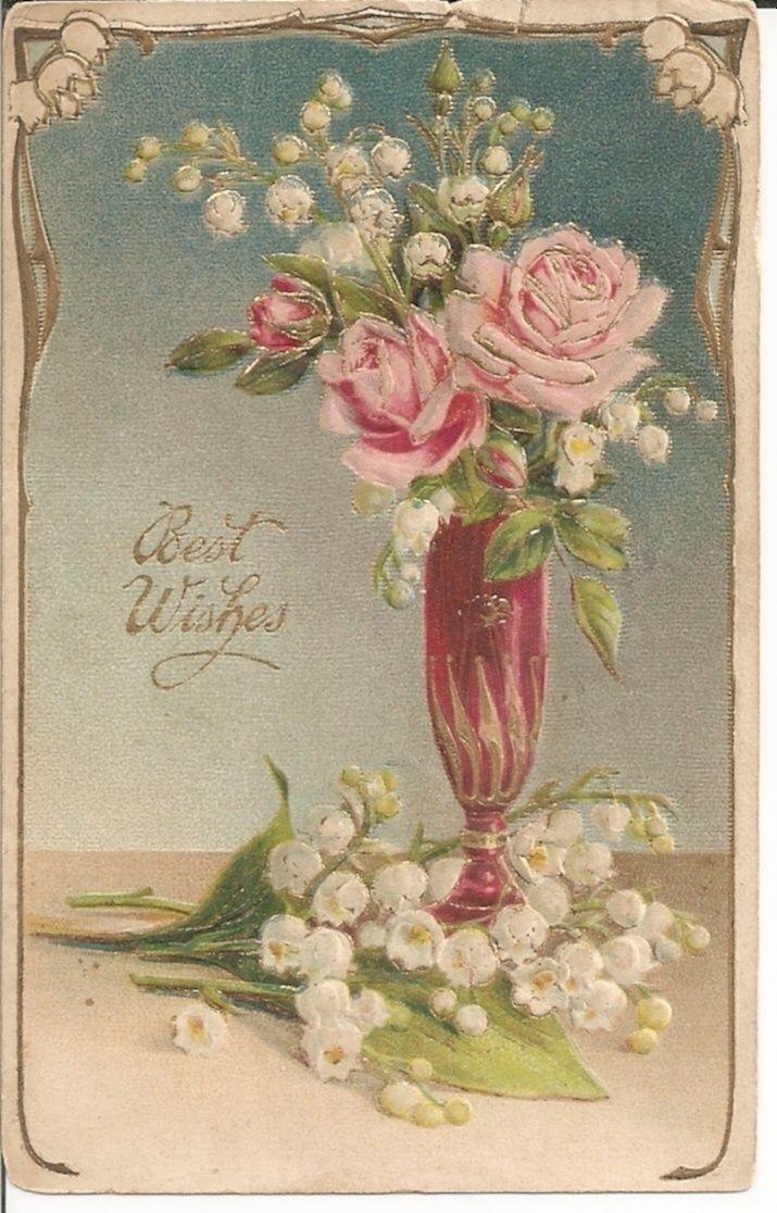 Авито винтажные открытки, поздравительную