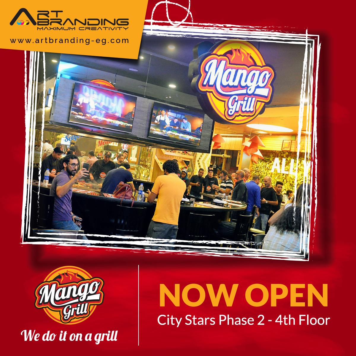 دلوقتي تقدر تشوف أعمالنا علي أرض الواقع أخر أعمالنا Mango Grill وهتلاقيه دلوقتي في City Stars Phase 2 4th Floor صمننا اللوجو Mango Grill Grilling Flooring