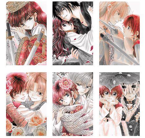 Manga Anime Romance Comics: Akatsuki No Yona / Yona Of The Dawn Anime And Manga