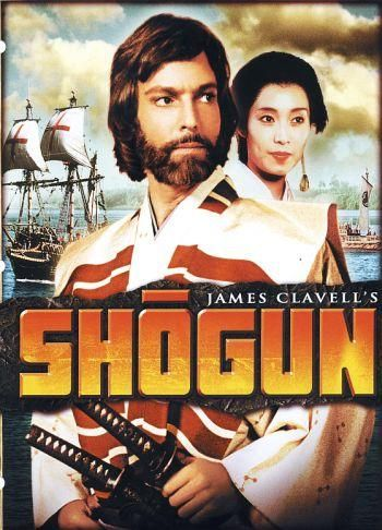 Shogun Mini Series - Classic TV mini series with epic