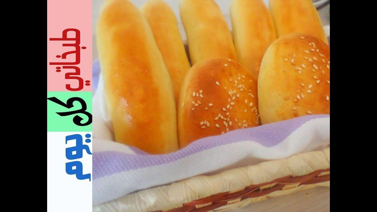 الصامولي خبزالفينو و خبز البرجر Burger And Hotdog Buns Recipe Youtube Dessert Recipes Hot Dog Buns Food