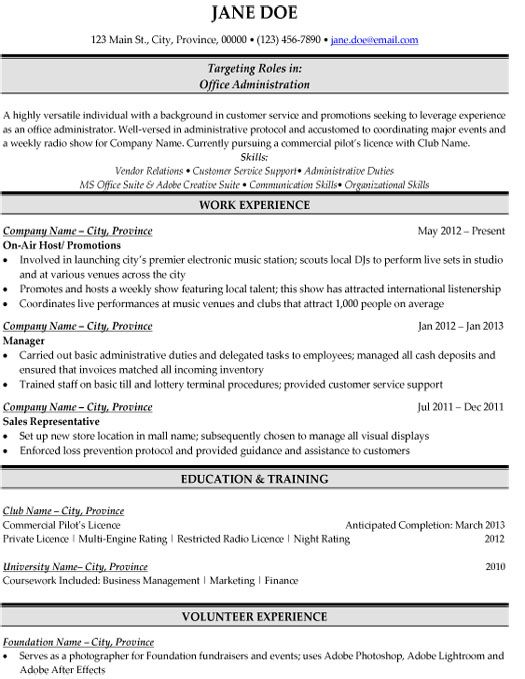 Click Here to Download this Office Administration Resume Template - music resume template