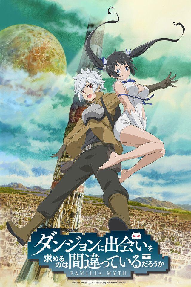 Bildergebnis für danmachi anime cover