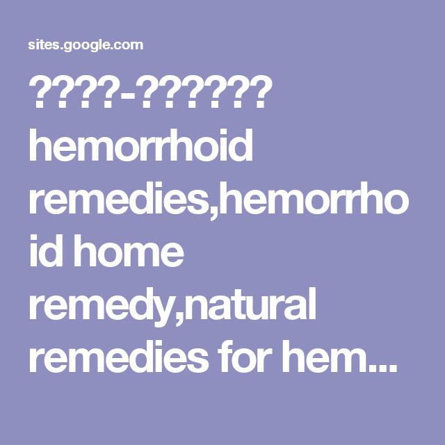 Diet To Reduce Hemorrhoids Hemorrhoid Remedies Natural Remedy
