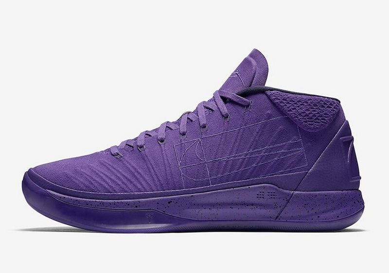 new product fd40c 00bbe Nike Kobe A.D. Mid Purple Fearless Basketball Shoes