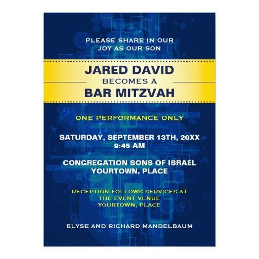 Blue Cool Marquee Bar or Bat Mitzvah Invitations