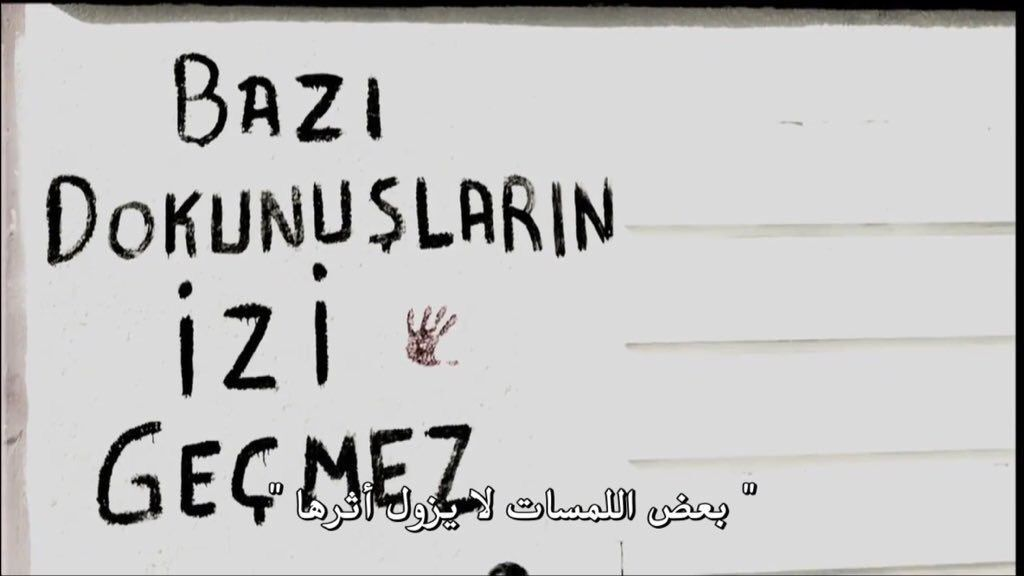 لا يزول Turkish Quotes Inspirational Words Drama Quotes