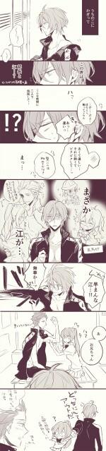 Rin, Gou and Mikoshiba XD